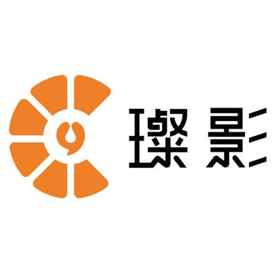 杭州璨影文化传媒有限公司