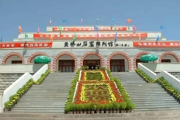 天梯山石窟陈列馆