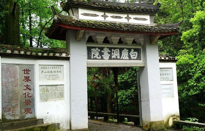 浅谈中国古代书院的兴衰史