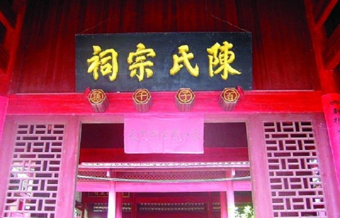 广西科举第一村,陈氏家族五代连科