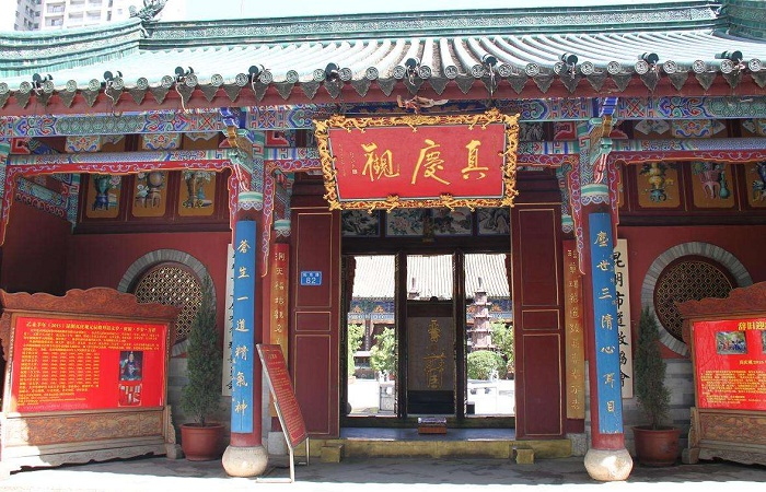 真庆观——昆明市中心最大的古建筑群