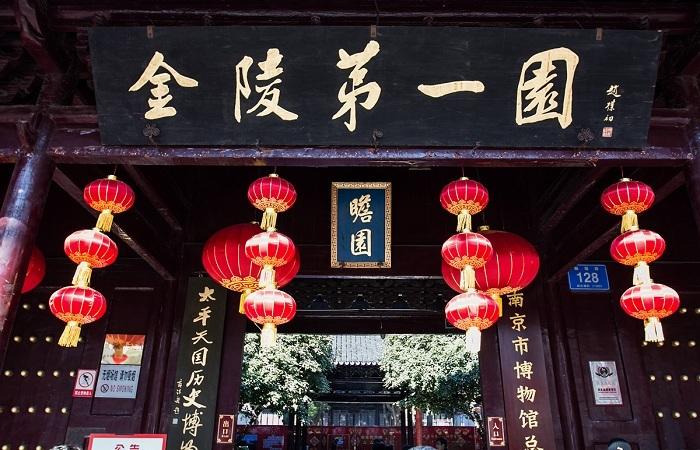 """南京瞻园——""""金陵第一园"""""""