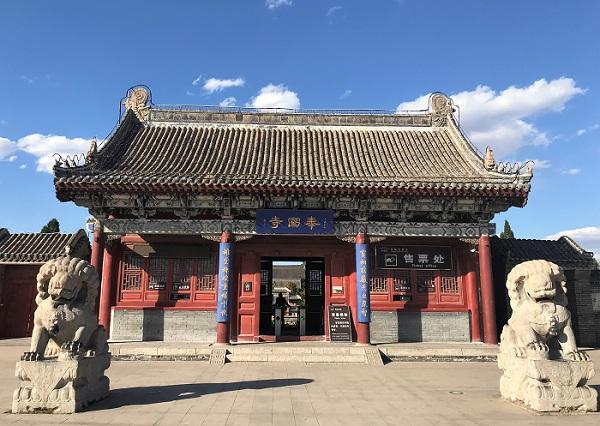 义县奉国寺