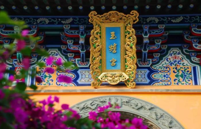 """海南古建筑玉蟾宫——被道教奉为""""南宗宗坛"""""""