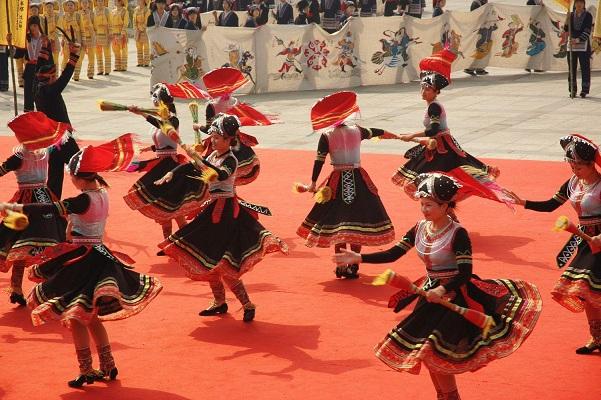 盘王节是哪个民族的节日?