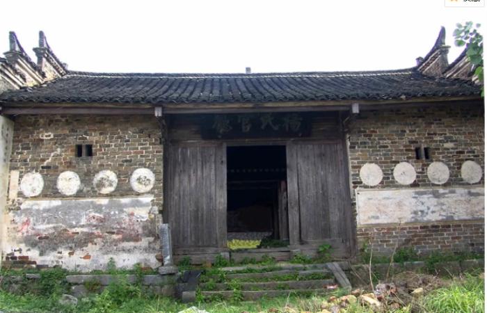 湖南城步苗族的传统建筑文化智慧