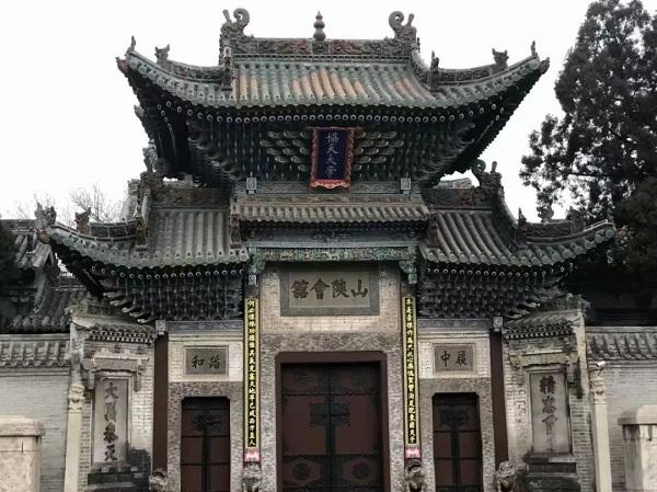 山陕会馆山门