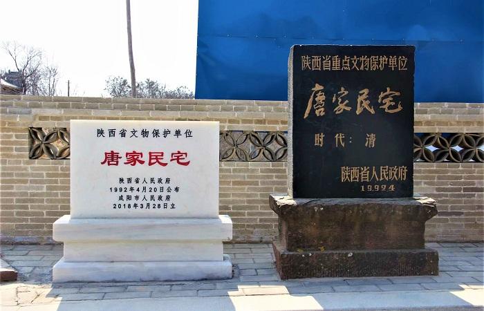 """唐家大院:渭北高原上的""""大宅门"""""""