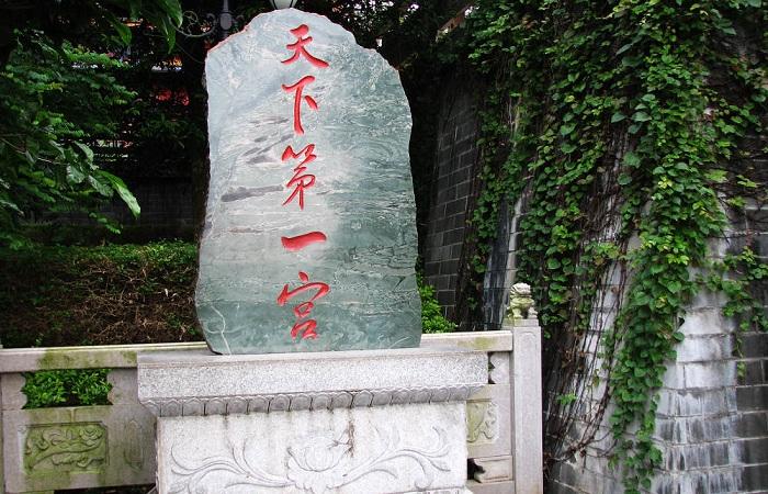 """海南玉蟾宫——道教""""天下第一宫"""""""