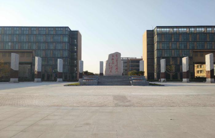西安南校区校医院项目工程造价咨询(XDG20023)快速采购二次公告