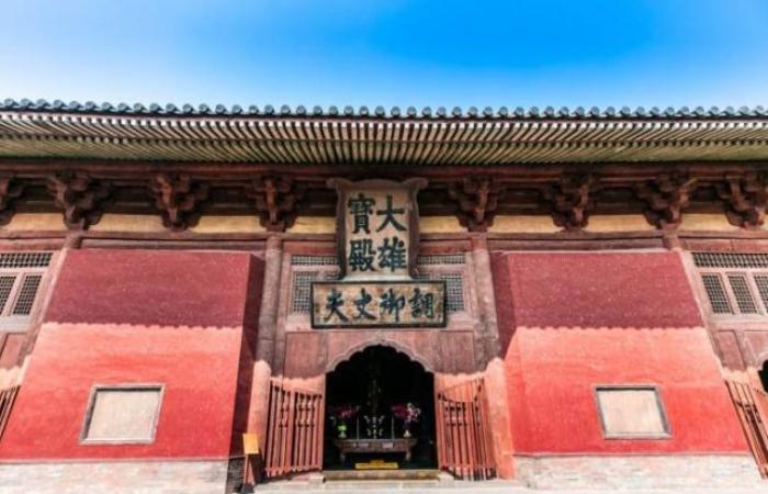 浅谈中国传统建筑中的意境
