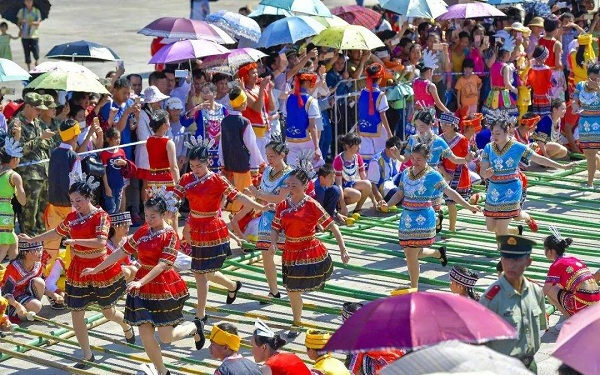 瑶族干巴节
