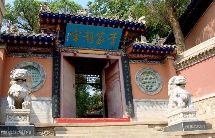 陇西李家龙宫 唐代宫廷式古建筑群
