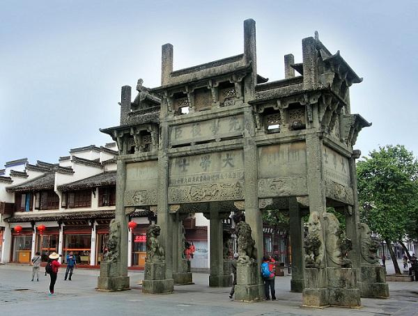 徽州古城·许国石坊