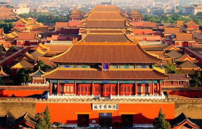 紫禁城建成600年金银纪念币 今日正式发行