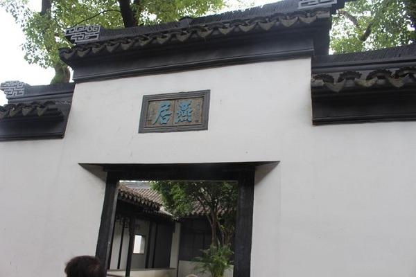 无锡东林书院·燕居庙