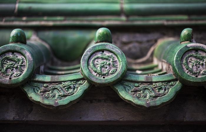 汉代瓦当在装饰设计中的运用