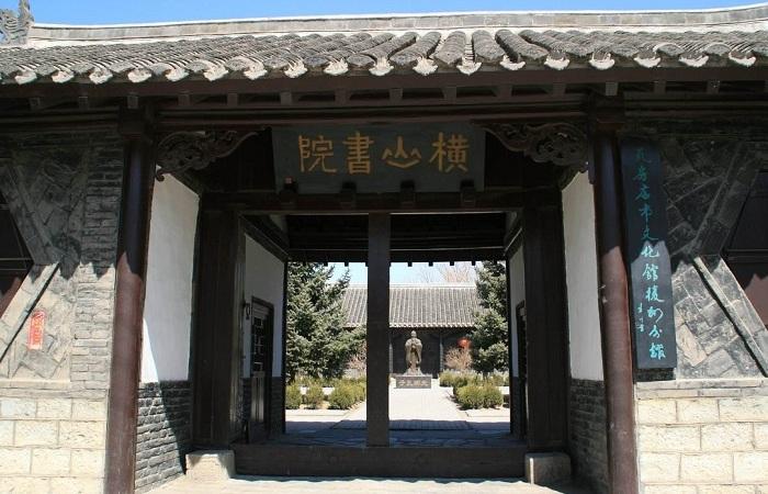 横山书院:欢颜蔚桃李 聚首契芝兰