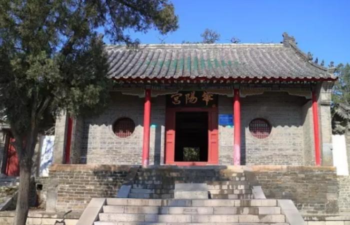 华阳宫——济南现存最大规模的古建筑群
