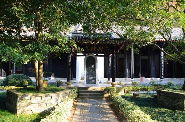 白鹿洞书院·丹桂亭