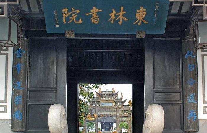 东林书院: 洛闽中枢 经世致用