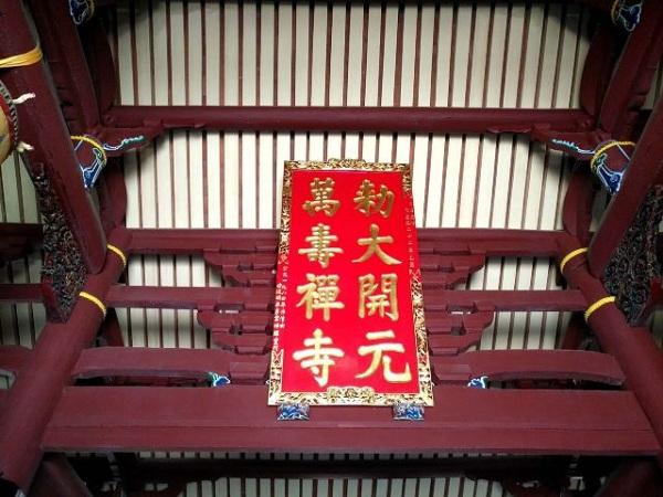 泉州开元寺:福建省规模最大的佛教建筑之一