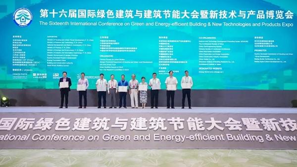 杭州亚运村项目获评国家二星级绿色生态城区