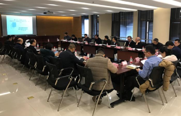 中国建研院牵头的四项工程建设规范顺利通过审查