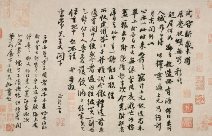故宫600年大展︱人生为何不快乐?只因未读苏东坡