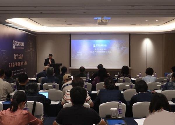 数字技术助力中国大运河文化保护与传承