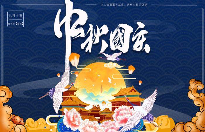 中秋节习俗︱古今中外有哪些不同?