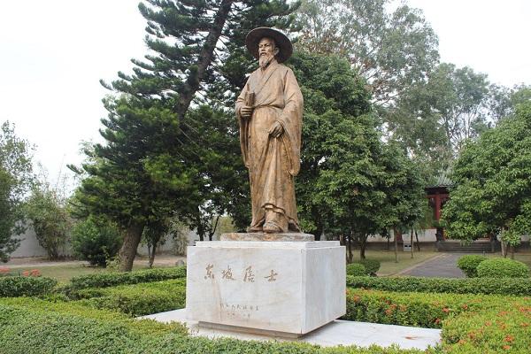 东坡书院·东坡居士雕塑
