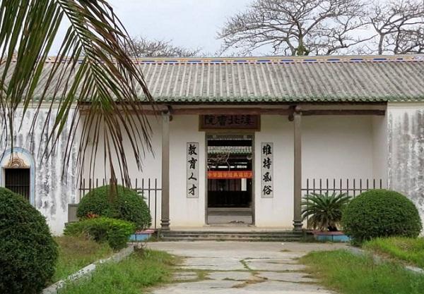 溪北书院——海南清末著名书院之一