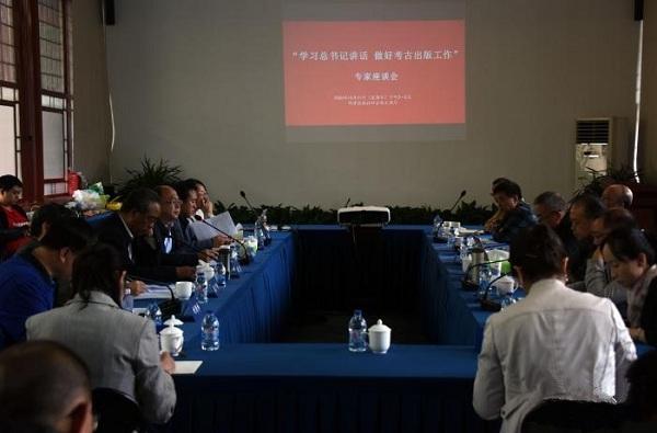 《中国出土彩陶全集》拟2021年出版 迎接中国考古百年
