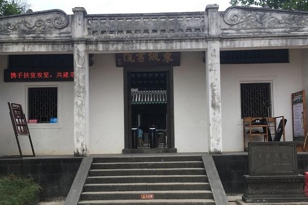 海南这些古代书院,你了解几个?