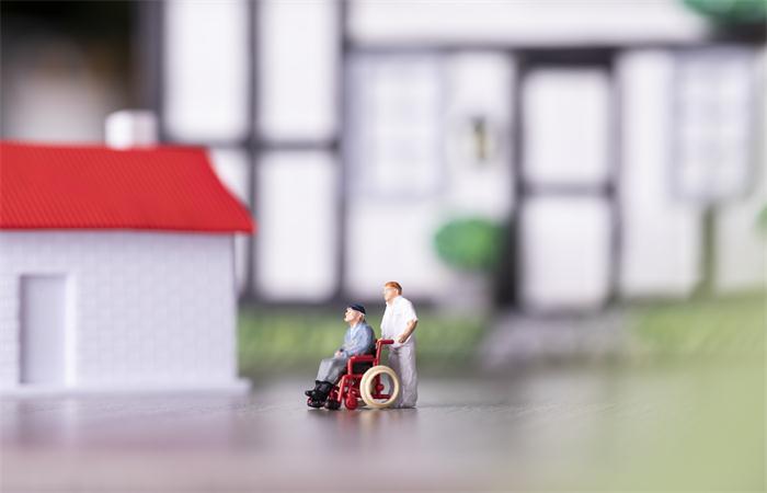 民政部新修订的《养老机构管理办法》将于11月1日起施行