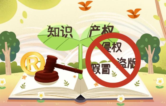 重磅!国家批复,杭州要建知识产权保护中心!