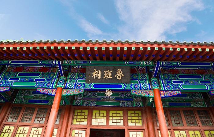 《济南市历史文化名城保护条例》全文