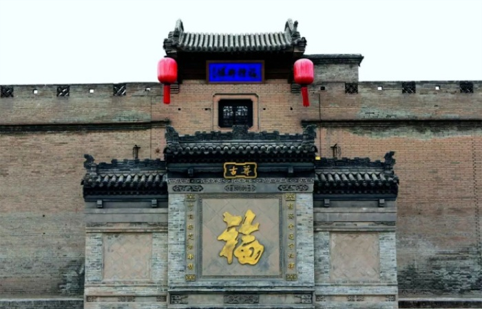 中国传统古建筑——影壁中的姓氏