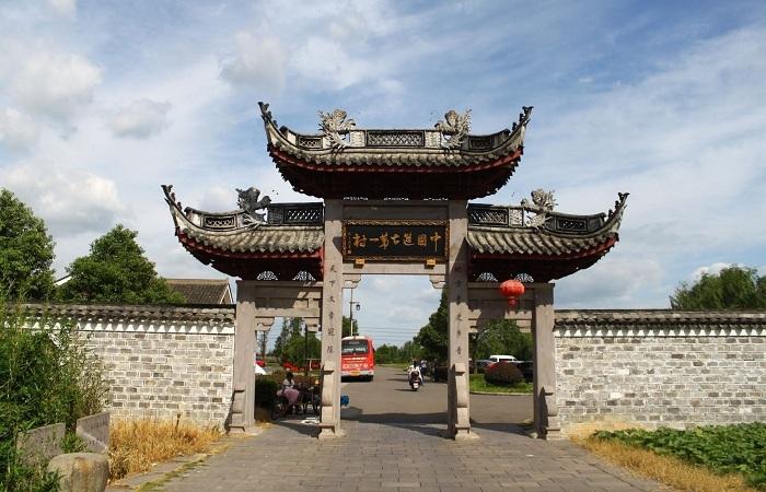 中国进士第一村——走马塘