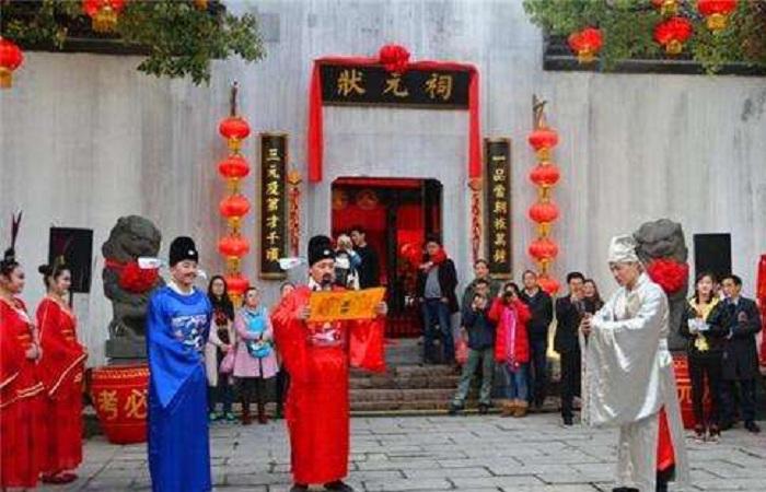中国历代状元分布及其成因