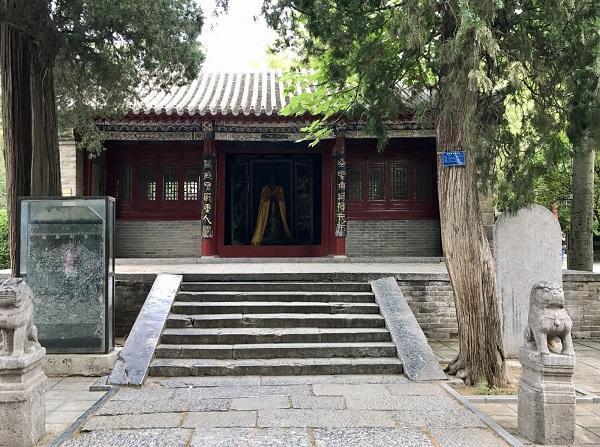 嵩阳书院·先圣殿