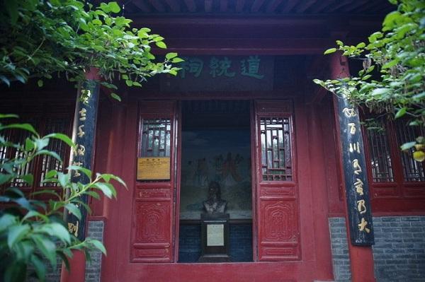 嵩阳书院·道统祠