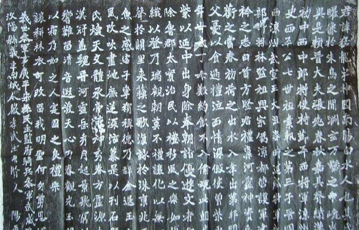 浅谈魏碑书法的特点和艺术成就