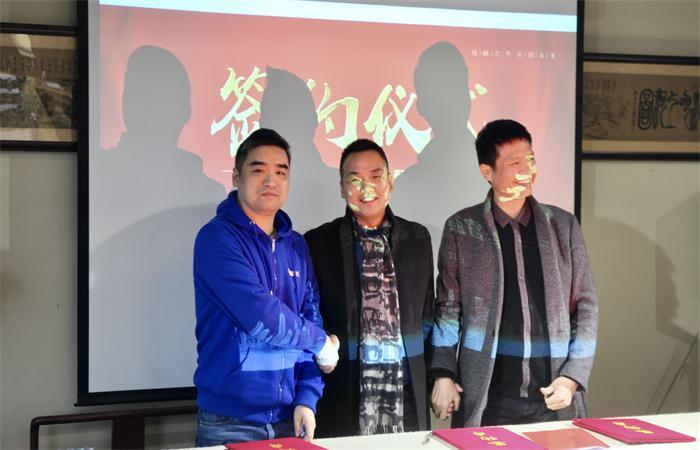 强强联手 合作共赢——古建中国战略合作签约仪式成功举行