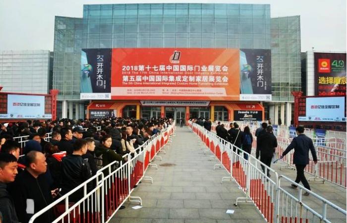 2021中国国际(杭州)门业及定制家居展览会