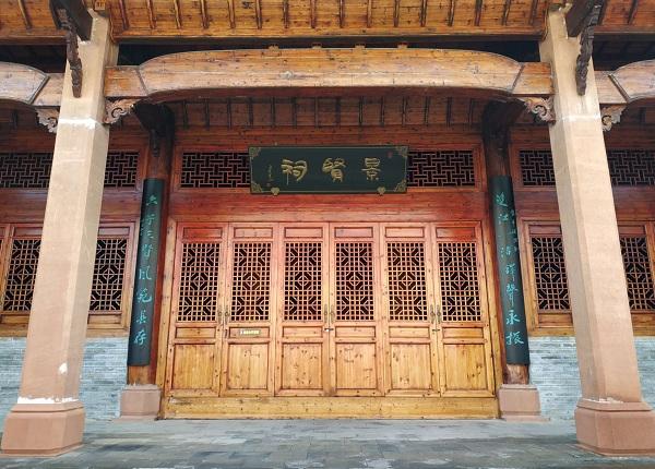白鹭洲书院·景贤祠