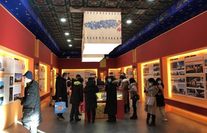 北京天坛建成600周年历史文化展开幕