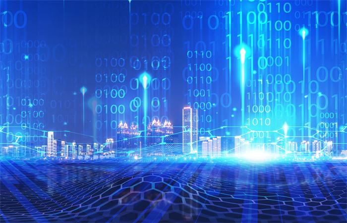 浅谈新基建与产业数字化转型