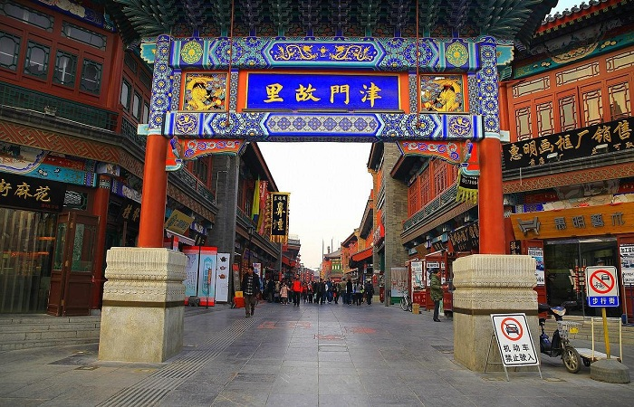 天津:唤醒历史文化街区的生命活力